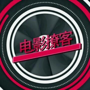 吴京最狠的大反派,3天票房破216万港币,豆瓣评分7.1分!的分享者