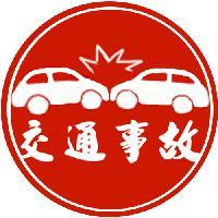 交通事故合集:路遇警察追捕毒驾,小车无辜被撞多次!的分享者