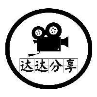 搞笑解说日本奇葩电影《机器人艺妓》的分享者