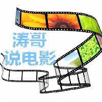 5分钟看完一部真正有鬼的华语恐怖片《尸忆》,别乱捡路上的红包的分享者