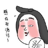 琅琊榜:在梅长苏最无奈的时候,居然是飞流点醒了他!的分享者