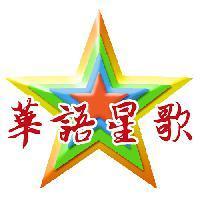 陈星现场演唱《离家的孩子》!流浪歌曲渴望团聚!的分享者