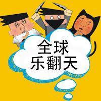 王鸥晒证据回击与刘恺威风波,网友:这才是真相!的分享者