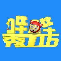 我的岳父会武术:筷子兄弟为爱反目PK司马懿的分享者