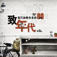 《鹿鼎记》陈百祥遭周星驰戏耍,被吴三桂揍成猪头!的分享者