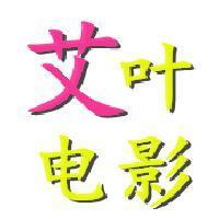 96年的《大内密探零零发》:嫁人当嫁周星驰,娶妻当娶刘嘉玲的分享者