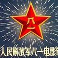 战火纷飞,为保卫国家!彭于晏化身游击队长,周迅、霍建华参加地下工作!的分享者