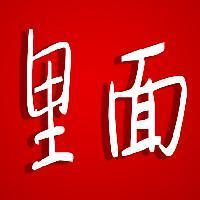 黄渤版徐峥变身中国好基友的分享者